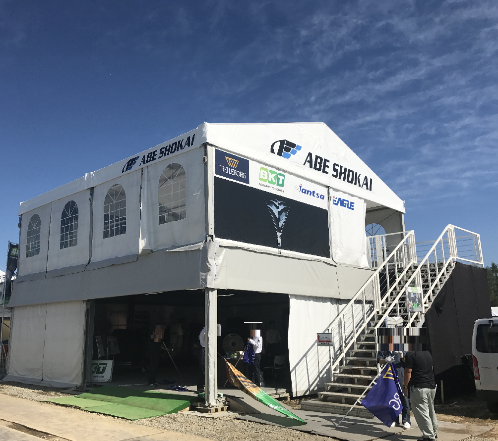 Rent Co: インフォメーション一覧|大型テント・大型ステージのレンタル・設営|西尾レントオールRA大阪営業所