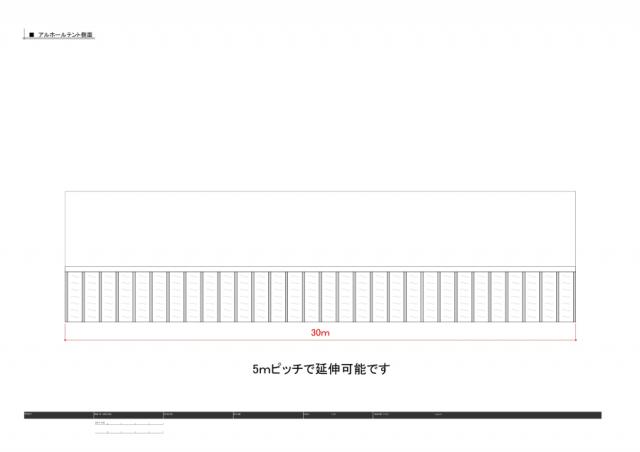 アルホールテント_page-0002.jpg